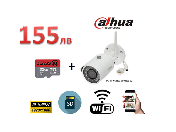IPC Dahua 2MP 2.8mm IR30M IPC-HFW1235S-W-0280B-S2 + 32GB SD